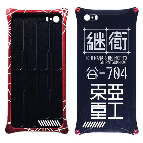 iPhone SE/5s/5 ケース シドニアの騎士 GILDdesignケース 継衛 タイポグラフィモデル iPhone SE/5s/5ケース_0