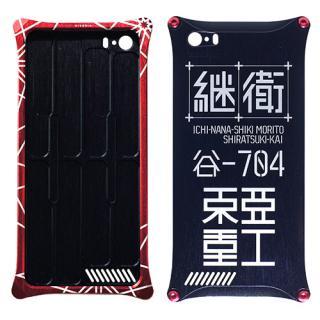 iPhone SE/5s/5 ケース シドニアの騎士 GILDdesignケース 継衛 タイポグラフィモデル iPhone SE/5s/5ケース