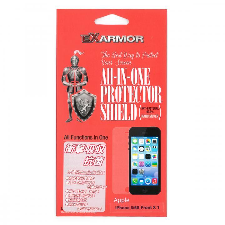 アルティメットシールド 衝撃吸収/抗菌液晶保護フィルム (前面) iPhone SE/5s/5/5c
