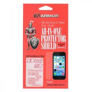 iPhone SE/その他の/iPod フィルム アルティメットシールド 衝撃吸収/抗菌液晶保護フィルム (前面) iPhone SE/5s/5/5c