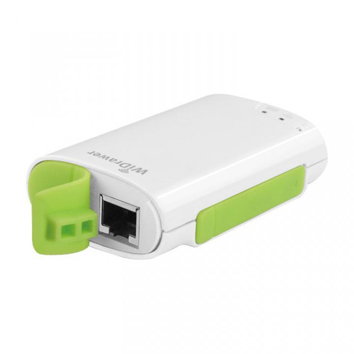 [2600mAh]有線LANをWi-Fiにする バッテリー搭載ポケットルーター(Wi-Fiカードリーダー付)_0