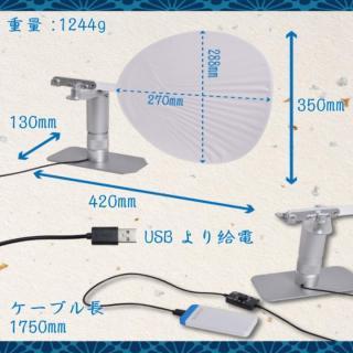 USB電動静音うちわ_4