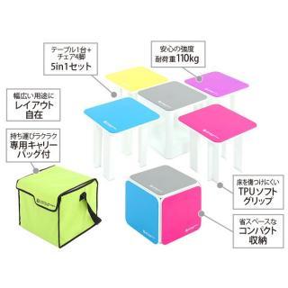 5in1テーブルチェアセット_1