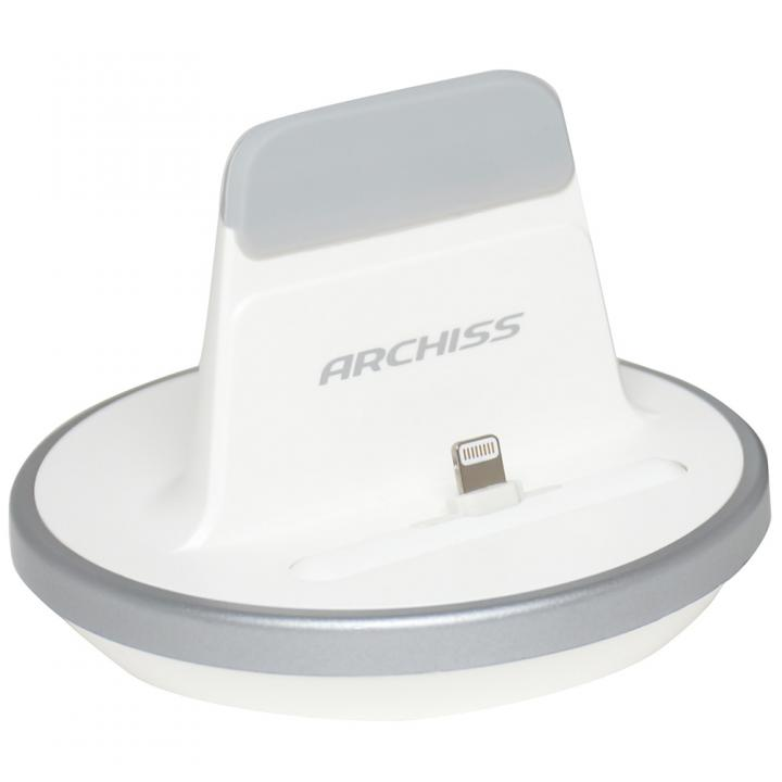 iPhone用充電スタンドARCHISS i-STAND BY ME ホワイト