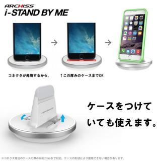 iPhone用充電スタンドARCHISS i-STAND BY ME ホワイト_1