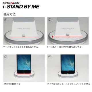 iPhone用充電スタンドARCHISS i-STAND BY ME ホワイト_4