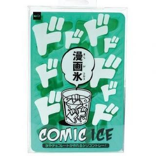 漫画氷(ドドド)