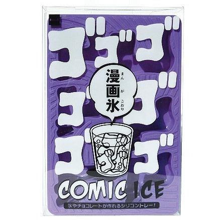 漫画氷(ゴゴゴ)_0