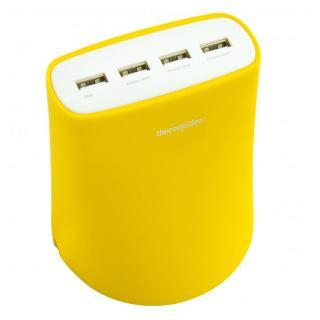 5.1A USB4ポート充電器 ACアダプター イエロー