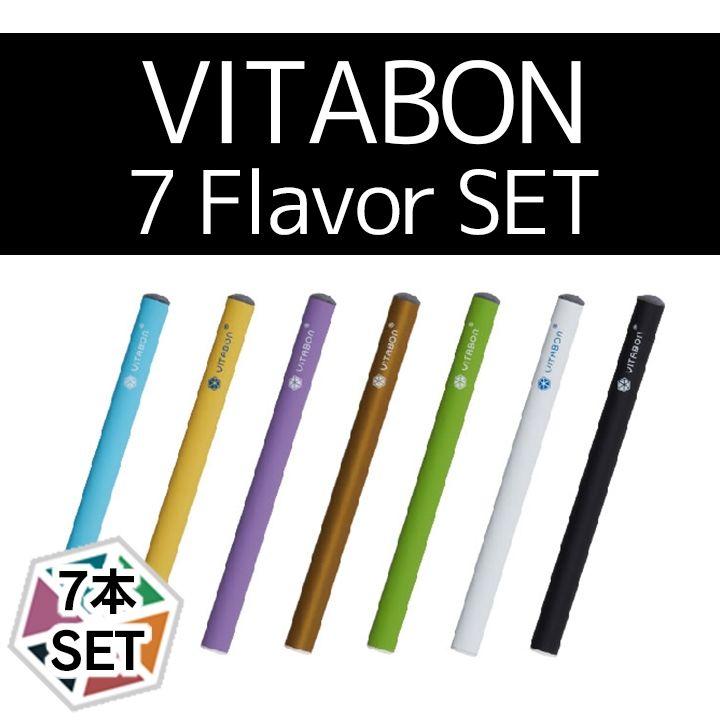 電子ビタミン水蒸気スティック VITABON 全7フレイバーセット_0