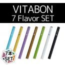 電子ビタミン水蒸気スティック VITABON 全7フレイバーセット