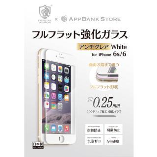 [0.25mm]クリスタルアーマー フルフラットアンチグレア強化ガラス プレーンホワイト iPhone 6s/6