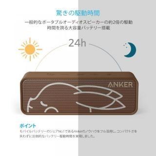 Anker SoundCore Bluetoothスピーカー ピカチュウ_1