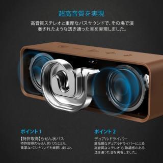 Anker SoundCore Bluetoothスピーカー ピカチュウ_3