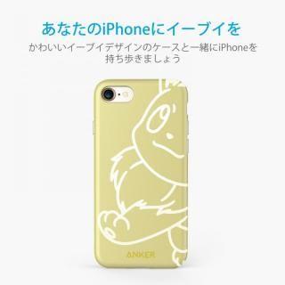 【iPhone7ケース】Anker SlimShell イーブイ イエロー iPhone 7_1