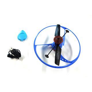 Flying Loop ブルー