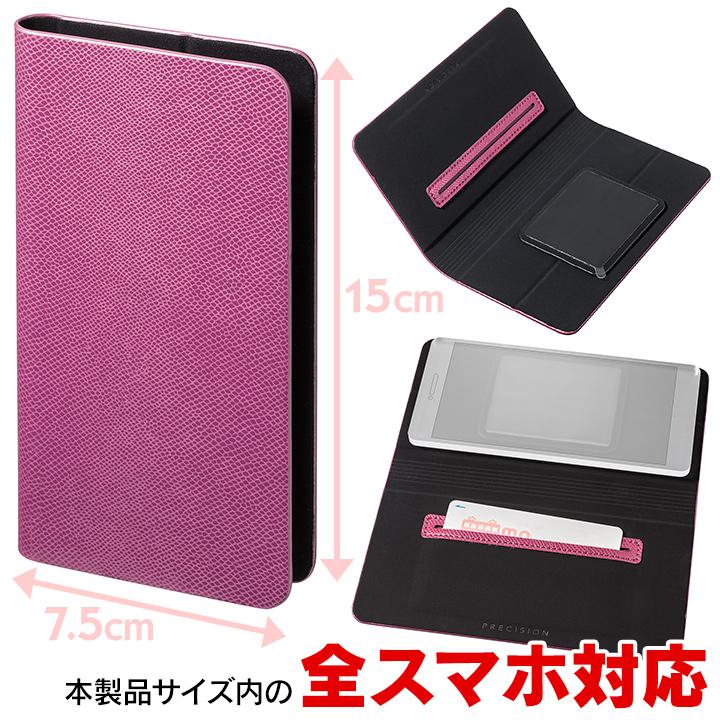 iPhone6/SE/5s/5 ケース 多くのスマートフォン機種対応 PUレザー手帳型ケース EveryCa ピンク_0