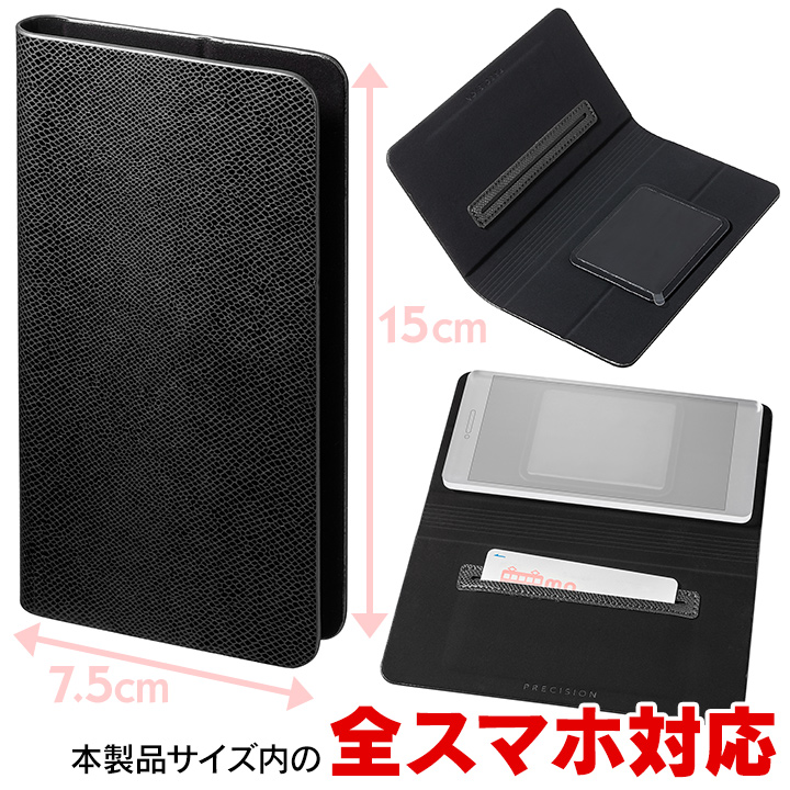 【iPhone6/SE/5s/5ケース】多くのスマートフォン機種対応 PUレザー手帳型ケース EveryCa ブラック_0
