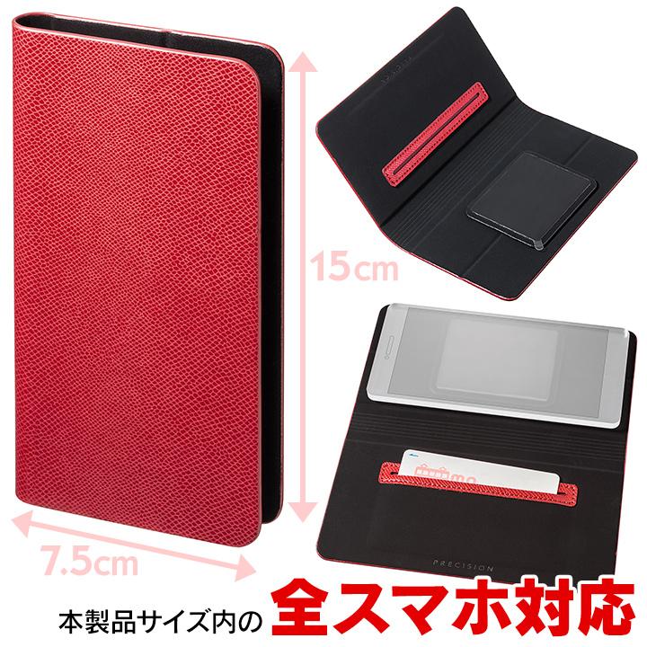 【iPhone6/SE/5s/5ケース】多くのスマートフォン機種対応 PUレザー手帳型ケース EveryCa レッド_0