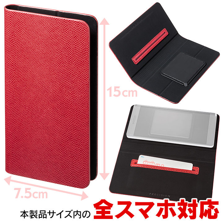 【iPhone SE/6/5s/5ケース】多くのスマートフォン機種対応 PUレザー手帳型ケース EveryCa レッド_0