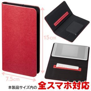 多くのスマートフォン機種対応 PUレザー手帳型ケース EveryCa レッド