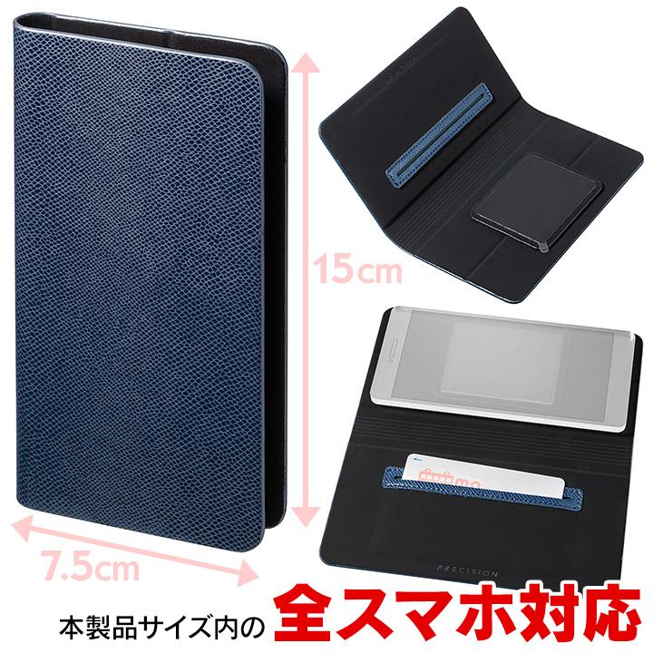 iPhone6/SE/5s/5 ケース 多くのスマートフォン機種対応 PUレザー手帳型ケース EveryCa ネイビー_0
