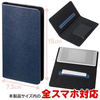 PUレザー手帳型ケース EveryCa ネイビー