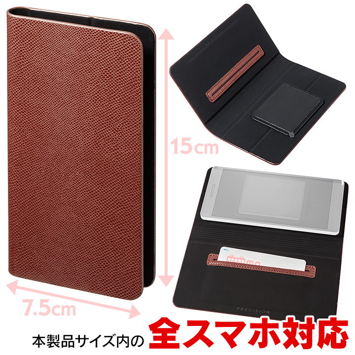 iPhone6/SE/5s/5 ケース 多くのスマートフォン機種対応 PUレザー手帳型ケース EveryCa アンバー_0