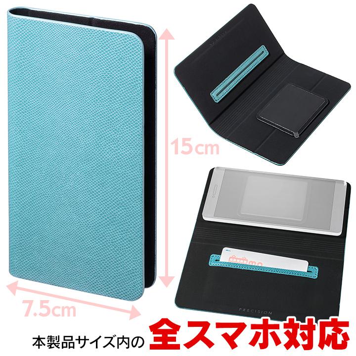 iPhone6/SE/5s/5 ケース 多くのスマートフォン機種対応 PUレザー手帳型ケース EveryCa ミントブルー_0