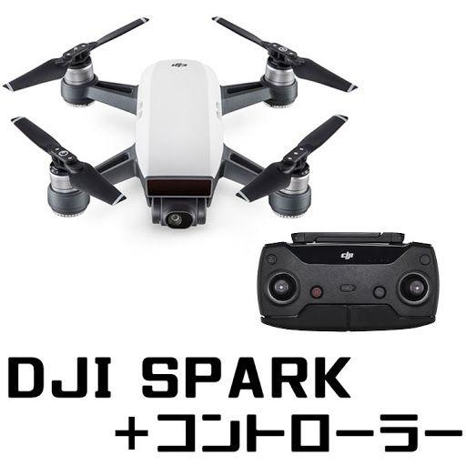 DJI ドローン SPARK 本体+コントローラセット_0