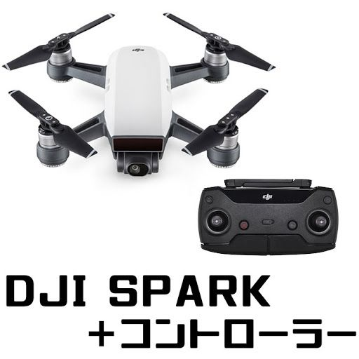 DJI ドローン SPARK 本体+コントローラセット_0