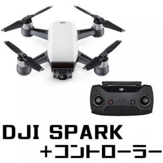 DJI ドローン SPARK 本体+コントローラセット