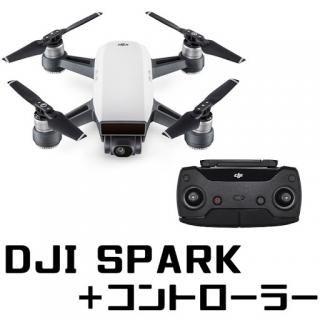 DJI ドローン SPARK 本体+コントローラセット【8月上旬】