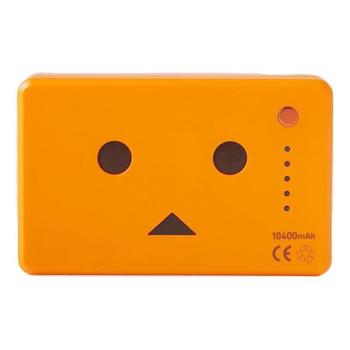 [10400mAh] cheero Power Plus DANBOARD VERSION FLAVORS かぼちゃ_0
