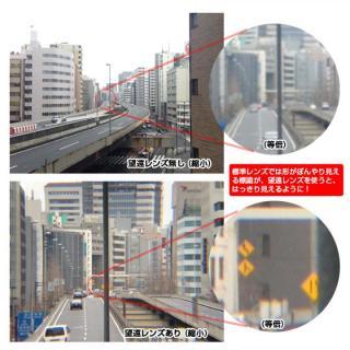 【iPhone SE/5s/5】12倍望遠レンズ付き iPhone SE/5s/5ケース 三脚セット_3