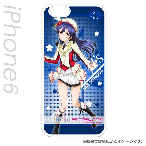 iPhone6s/6 ケース ラブライブ! ハードケース 園田 海未 iPhone 6s/6_0