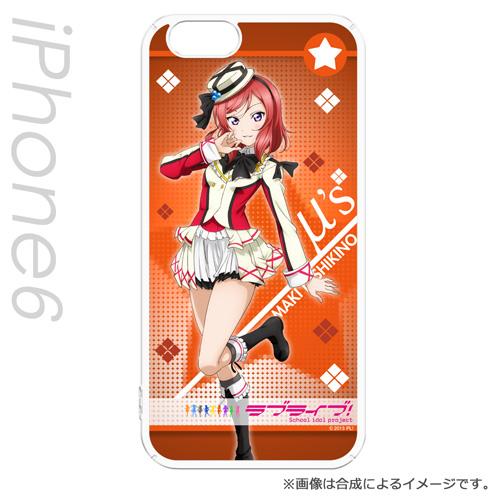 iPhone6s/6 ケース ラブライブ! ハードケース 西木野 真姫 iPhone 6s/6_0