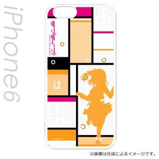 ラブライブ! ハードケース 高坂 穂乃果 シルエットVer iPhone 6s/6