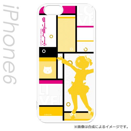 iPhone6s/6 ケース ラブライブ! ハードケース 星空 凛 シルエットVer iPhone 6s/6_0