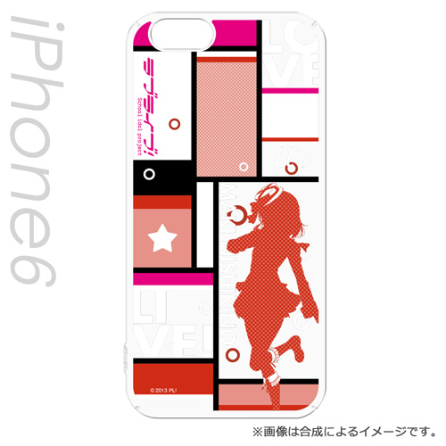 iPhone6s/6 ケース ラブライブ! ハードケース 西木野 真姫 シルエットVer iPhone 6s/6_0