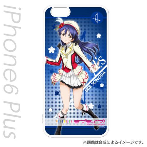 iPhone6 Plus ケース ラブライブ! ハードケース 園田 海未 iPhone 6s Plus/6 Plus_0