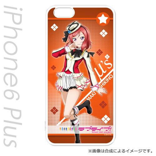 iPhone6 Plus ケース ラブライブ! ハードケース 西木野 真姫 iPhone 6s Plus/6 Plus_0