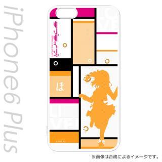 ラブライブ! ハードケース 高坂 穂乃果 シルエットVer iPhone 6s Plus/6 Plus