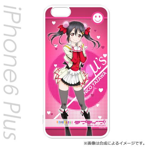 iPhone6 Plus ケース ラブライブ! ハードケース 矢澤 にこ iPhone 6s Plus/6 Plus_0