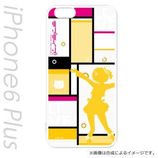 ラブライブ! ハードケース 星空 凛 シルエットVer iPhone 6s Plus/6 Plus