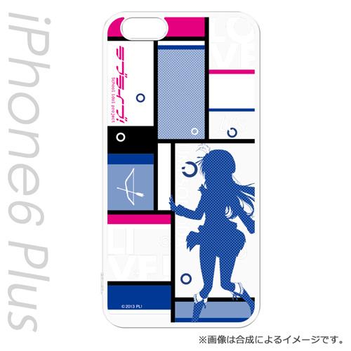 iPhone6 Plus ケース ラブライブ! ハードケース 園田 海未 シルエットVer iPhone 6s Plus/6 Plus_0