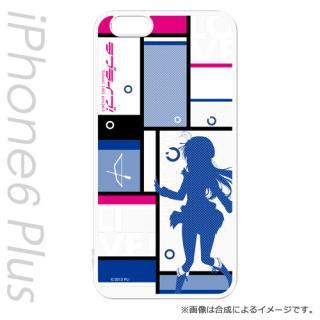 ラブライブ! ハードケース 園田 海未 シルエットVer iPhone 6s Plus/6 Plus