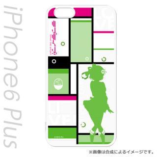 ラブライブ! ハードケース 小泉 花陽 シルエットVer iPhone 6s Plus/6 Plus
