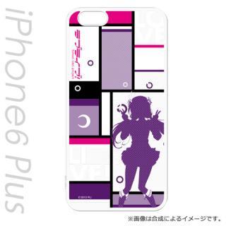 ラブライブ! ハードケース 東條 希 シルエットVer iPhone 6s Plus/6 Plus