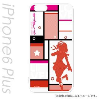 ラブライブ! ハードケース 西木野 真姫 シルエットVer iPhone 6s Plus/6 Plus